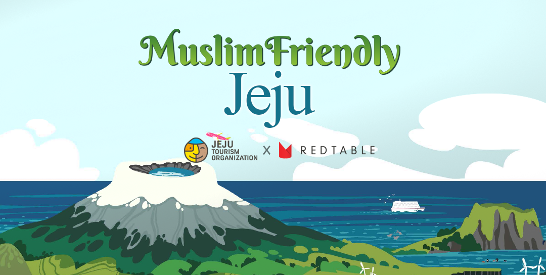 Muslim Friendly Restaurants in JEJU